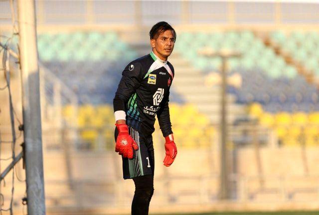 واکنش جالب AFC به عملکرد بازیکن جدید پرسپولیس+ عکس