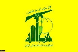 بیانیه حزبالله درباره درگیری در مرز لبنان با فلسطین اشغالی