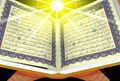 برنامه ختم قرآن با حضور پرشور مردم در فرهنگسرای هنر برگزار میشود