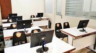 ابلاغ دستورالعمل مراقبت و کنترل بیماری کرونا در مراکز آموزشی و پرورشی غیردولتی