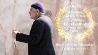 کارگردان ایرانی برنده جشنواره آمریکا شد