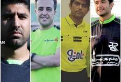 قضاوت کوبل کرمانی در هفته سوم لیگ دسته اول فوتبال کشور