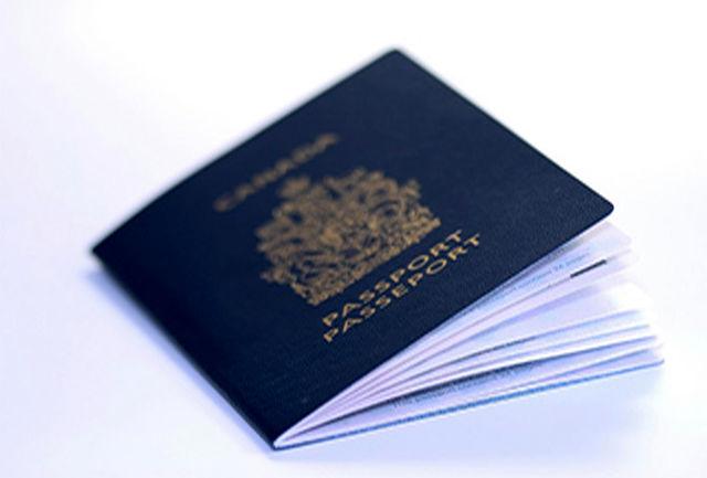 اخذ گذرنامه با کارت پایان خدمت جعلی