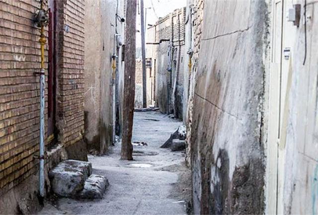 کاهش آسیبهای اجتماعی با اصلاح بافت فرسوده شهری