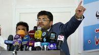سازمان های بین المللی از کمک های بشردوستانه به یمن سوء استفاده می کنند