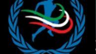 میزبانی دو رویداد بینالمللی در دوومیدانی توسط ایران