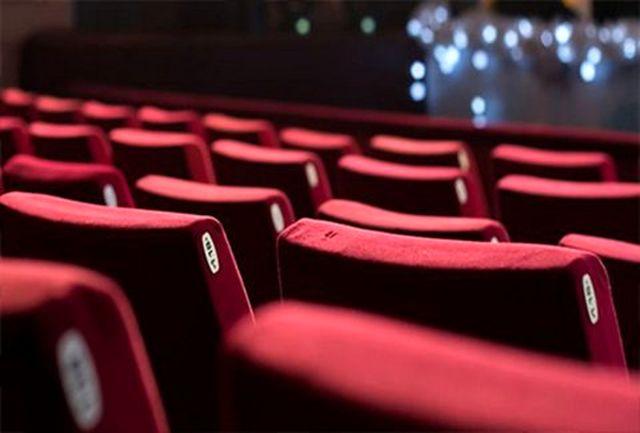 بازگشایی سینماها تا ساعت 18 شبیه یک شوخی است / پردیس سینمایی مگامال تعطیل خواهد بود