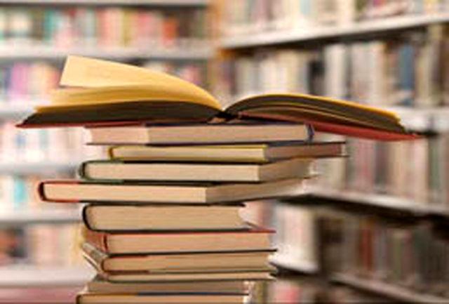 ارتباط با كتاب باعث تكامل انسان است