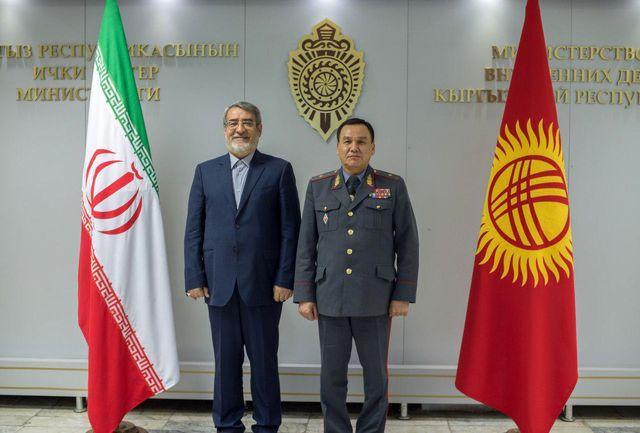 موافقتنامه ای درباره همکاری انتظامی و امنیتی ایران و قرقیزستان امضا شد