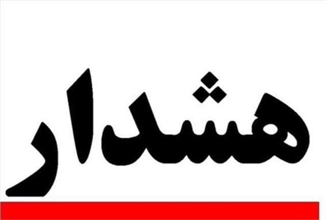 هشدار سرکنسولگری ایران در دبی به خریداران ایرانی
