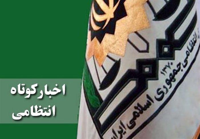 بسته خبری حوادث انتظامی هفته/  پژو پارس حامل ۲۰۰ کیلو مواد افیونی در اصفهان توقیف شد