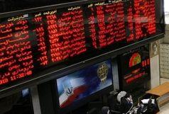 فروش 276هزار میلیارد تومانی شرکت های معدن و صنایع معدنی در بورس