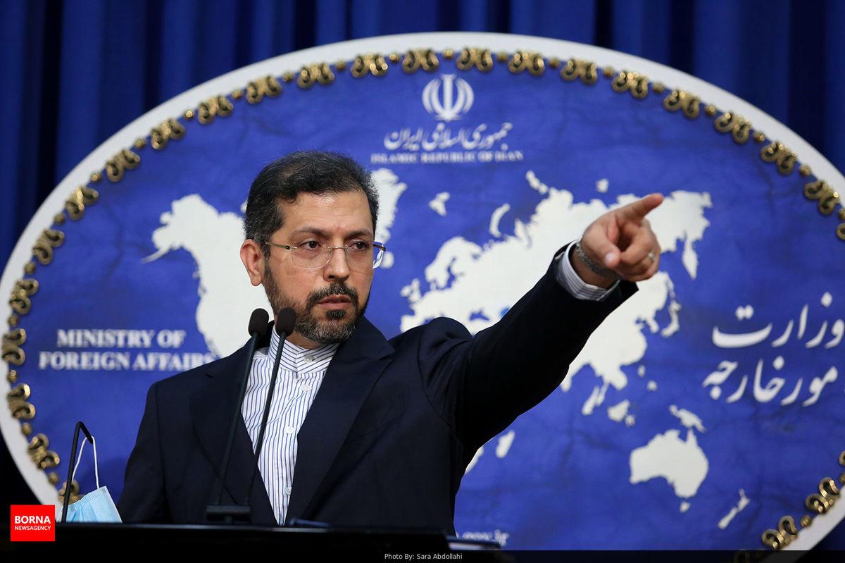 پاسخ ایران به بیانیه وزاری خارجه کشورهای انگلیس، فرانسه و آلمان