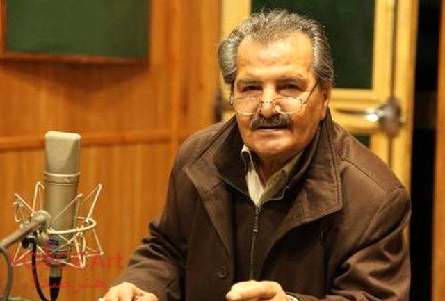 درگذشت مهدی آرین نژاد، دوبلور پیشکسوت