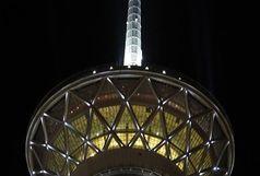 چراغهای برج میلاد خاموش می شود
