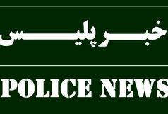 دستگیری اعضای باند حفاران غیرمجاز