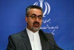 واکسن ایرانی سرطان دهانه رحم به تولید انبوه میرسد