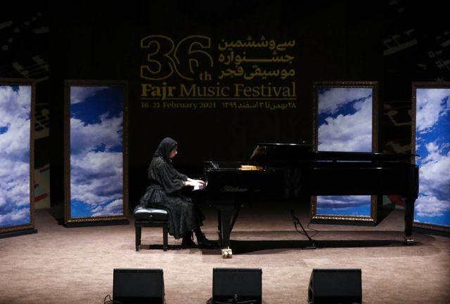اختتامیه جشنواره موسیقی فجر امشب در تالار وحدت برگزاری می شود