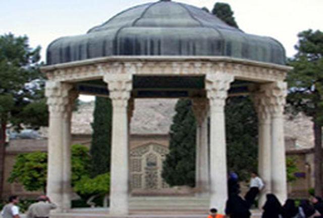 شیراز با داشتن مفاخر بزرگ در جهان بسیار معروف است