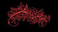 آیا واقعا امام حسین (ع) و یزید نسبت فامیلی باهم داشتند؟