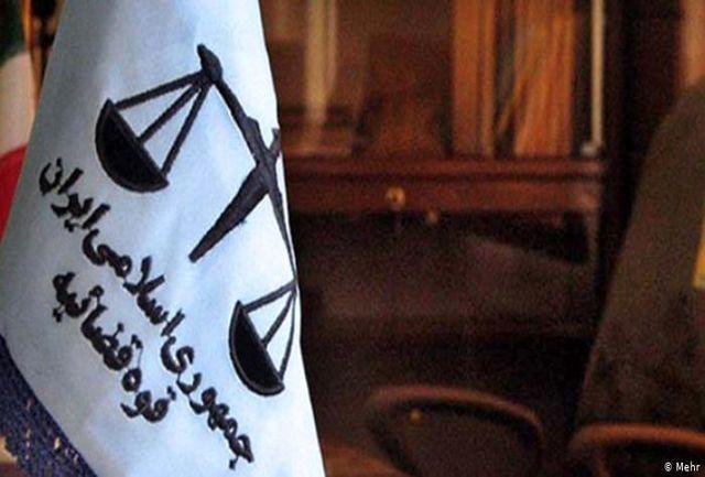 روسای دستگاه قضا منطقه آزاد اروند معرفی شدند
