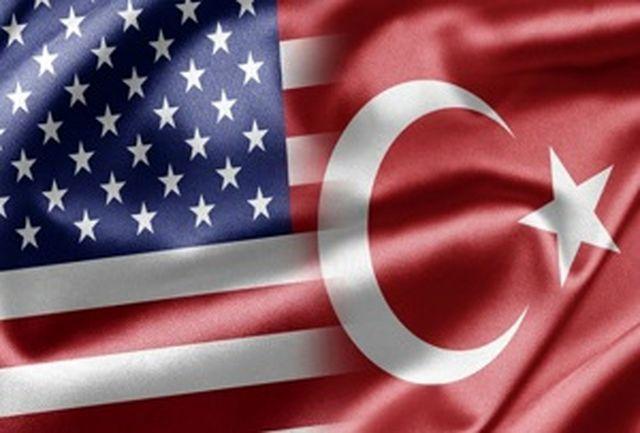 ترکیه: اقدام آمریکا را تلافی میکنیم