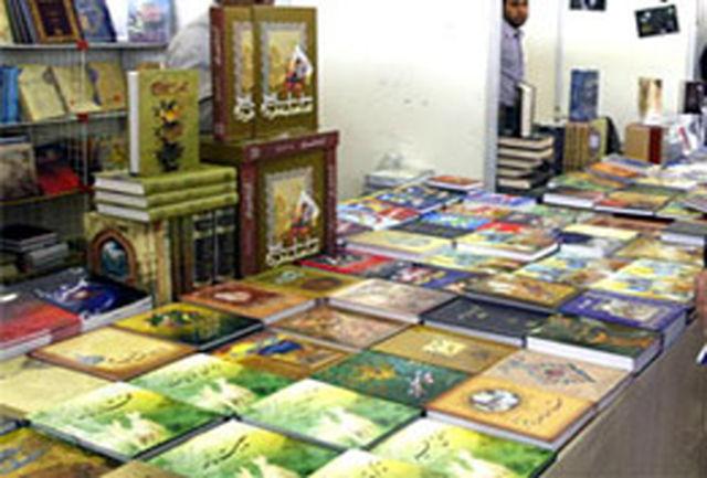 نمایشگاه تابستانی کتاب شیراز حرکتی برای ایجاد نشاط اجتماعی است