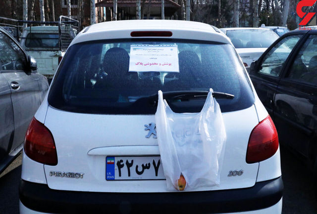 اعمال قانون بیش از16 هزار خودرو با پلاک مخدوش در البرز