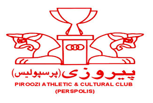 جلسه کمیته فنی پیش از سفر به اصفهان