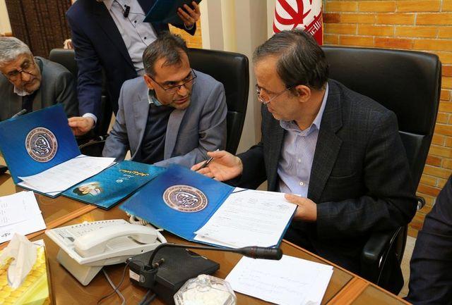 اولین منطقه اقتصادی ویژه فناوری انرژی های تجدید پذیر در کرمان
