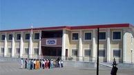 تفاهمنامه ساخت ۱۰۰ مدرسه در ۱۰ استان کشور منعقد شد