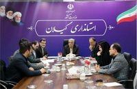 هفتمین جلسه شورای اطلاع رسانی گیلان برگزار شد