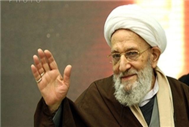 تشییع پیکر مجلس خبرگان از دانشگاه تهران به سمت حرم عبدالعظیم