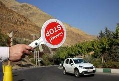 ورود به مازندران ممنوع است