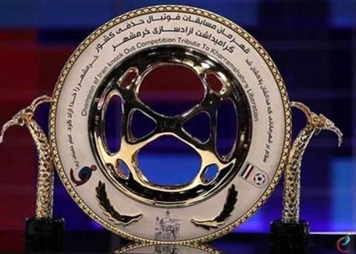 اعلام زمان مراسم قرعه کشی جام حذفی