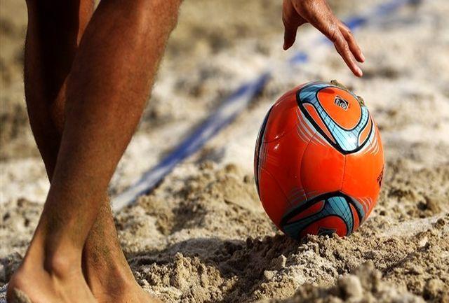 15 بازیکن به اردوی تیم ملی فوتبال ساحلی دعوت شدند