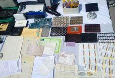 یک تبعه جاعل اسناد دولتی برای اخذ پناهندگی خارجی در قم دستگیر شد