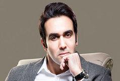 سوپراستار سینمای ایران از نظر پوریا پورسرخ