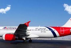 فرود اضطراری هواپیمای حامل نایب رییس اول مجلس