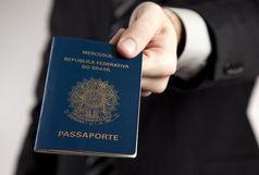 امارات صدور ویزا براى ١٣ کشور اسلامى از جمله ایران را متوقف کرد
