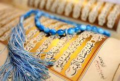 همایش «نقش علم اصول در تفسیر قرآن کریم با محوریت تفسیر المیزان» برگزار میشود