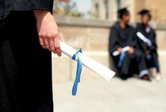 کاهش زمان قانونی حضور دانشجویان شاغل به تحصیل در خارج از کشور