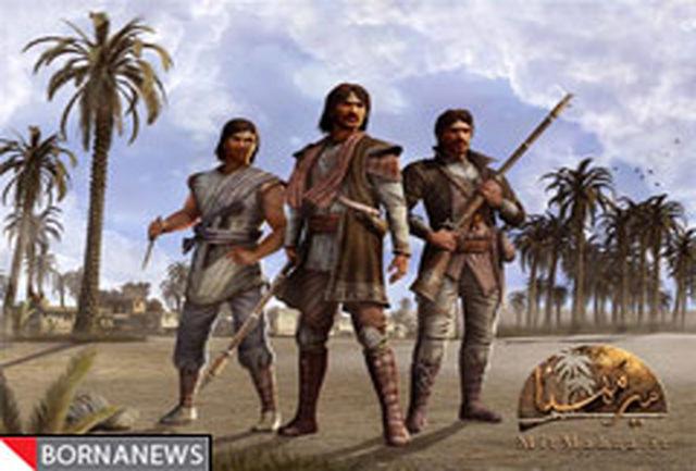 «میر مهنا» نخستین بازی رایانهای ملی وارد بازار شد + فیلم