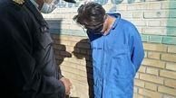 دستگیری عامل شهادت مامور انتظامی کرمان در سیستان و بلوچستان