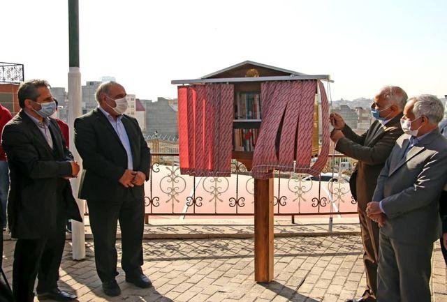 اولین ایستگاه کتاب در مجتمعهای مسکونی تبریز رونمایی شد