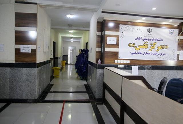 راه اندازی مرکز نفس جنوب غرب خوزستان در اردوگاه شهید باکری خرمشهر