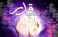 پاسخ آیتالله بهجت درباره اهمیت شب بیست و سوم ماه رمضان و زمان دقیق شب قدر