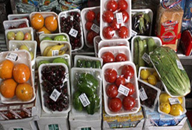 میوههای ارگانیک سالمترند