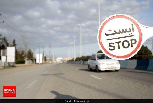 کدام جادههای کشور مسدود است؟