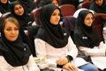 فرصت مجدد  مهلت ثبت و ویرایش سامانه نقل و انتقال برای دانشجویان علوم پزشکی